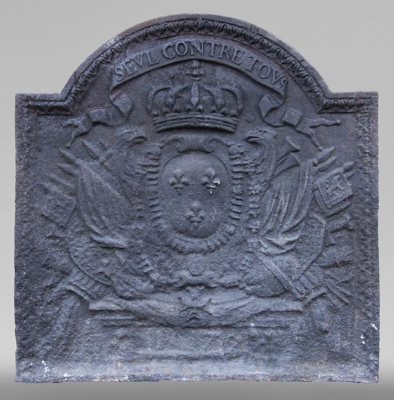 Antique Armes de France fireback with military attributes-0